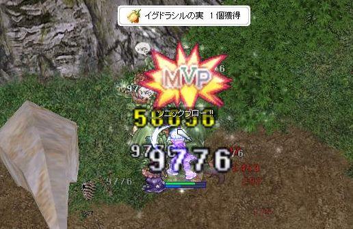 7_20100607161319.jpg