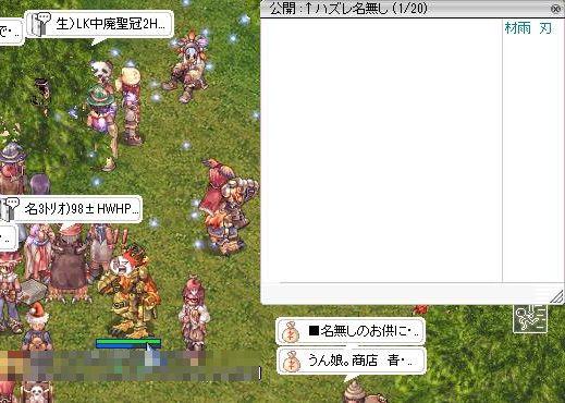 7_20100614163744.jpg