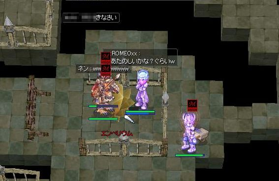 7_20100801222720.jpg