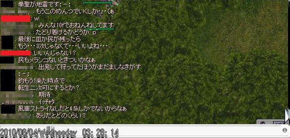 7_20100804041407.jpg