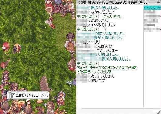 7_20100807045923.jpg