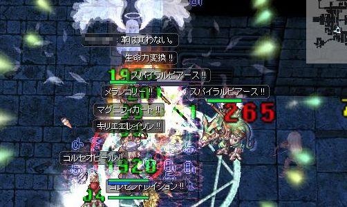 7_20100910180538.jpg
