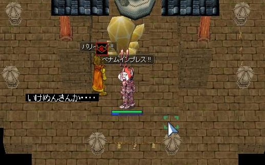 7_20100920025713.jpg