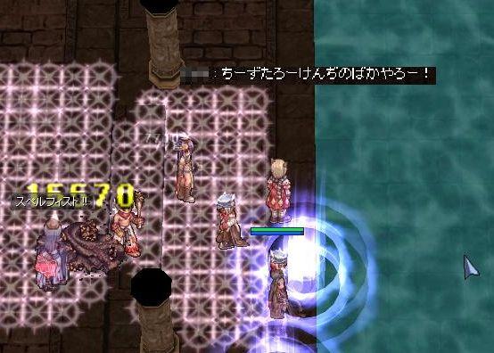 7_20101002105014.jpg