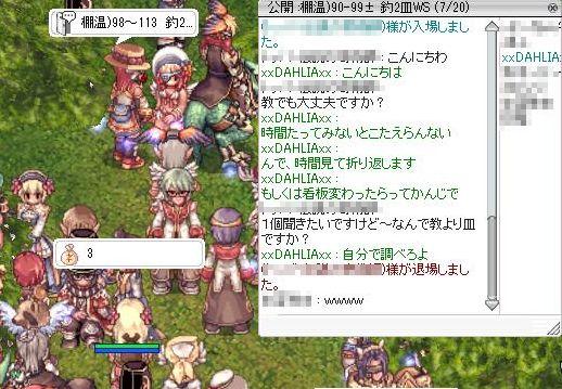 7_20101016040015.jpg