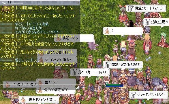8_20100722024317.jpg