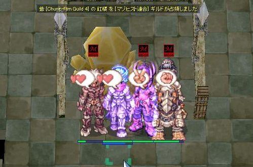 8_20100801222806.jpg