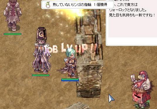 8_20100804021718.jpg