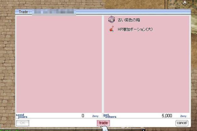8_20100822233036.jpg