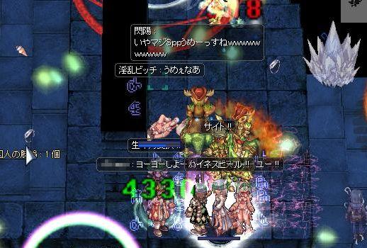 8_20100910180606.jpg