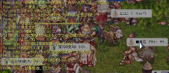 8_20101010055831.jpg