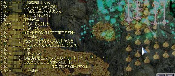 8_20101024092012.jpg