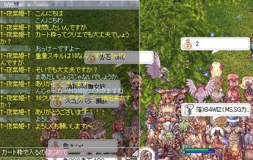 9_20100722024341.jpg