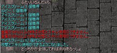 9_20100726005440.jpg