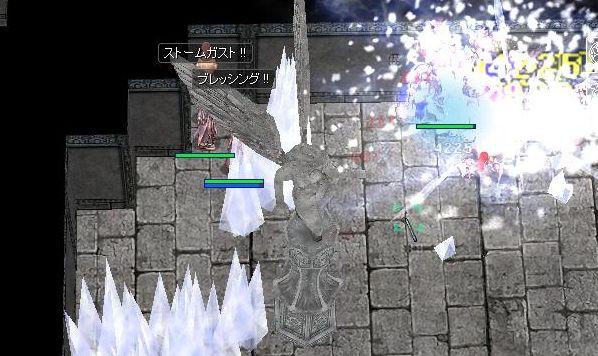 9_20100730215736.jpg