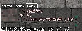 9_20100804072727.jpg