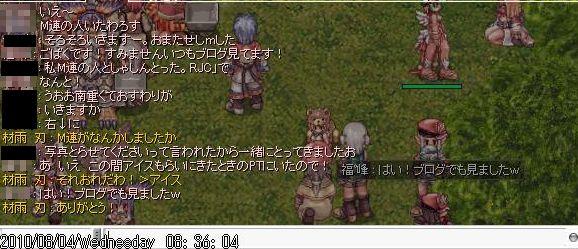 9_20100805154340.jpg