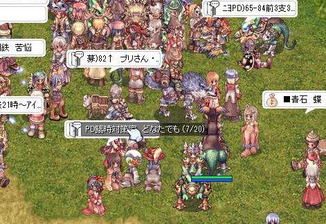 9_20100822181950.jpg
