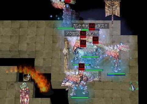 9_20100920025807.jpg