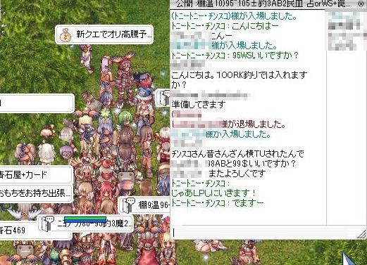 9_20110322125134.jpg