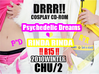 DRRR!!COSROMBlog