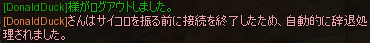 20111108-26.png