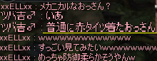 20111127-06.png