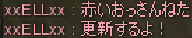 20111127-20.png