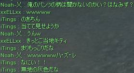 20120220-2.png