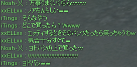 20120220-4.png