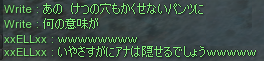 20120220-6.png