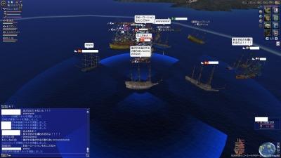 GCで大海戦