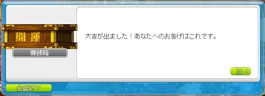 110101_01.jpg