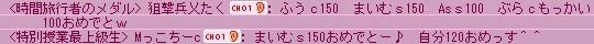 110111_06.jpg