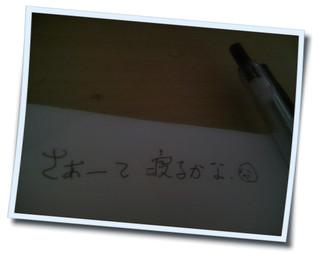 000_20110825134102.jpg