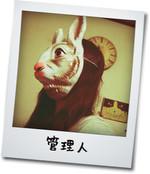 000_20110916105702.jpg