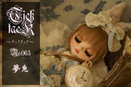 0_20110915132518.jpg