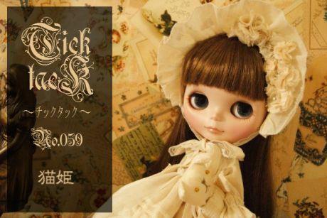 2011_20110517120810.jpg
