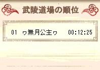 2012y09m02d_235234735.jpg