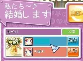 screenshot0346.jpg