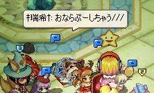 screenshot0593.jpg