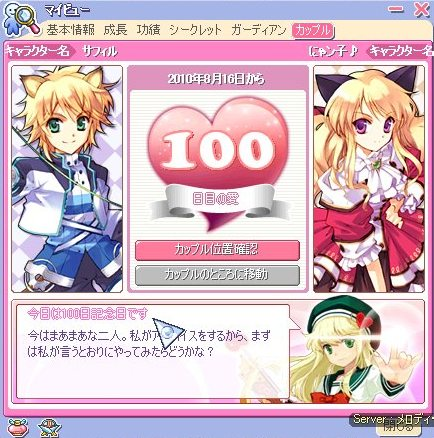 screenshot0605.jpg