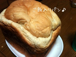 moblog_d8ca56d5.jpg