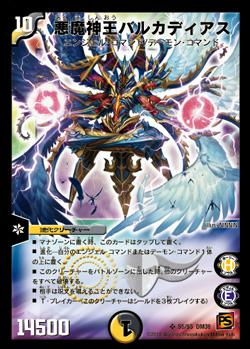 card02.jpeg