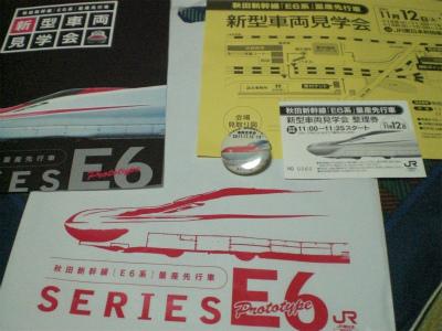 E6-44