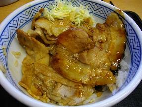 吉野家豚丼焼き