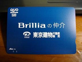 東京建物2012.6
