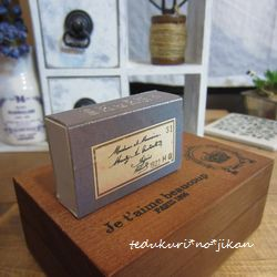 ハンドメイドマッチ箱