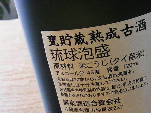 blog20120304j.jpg