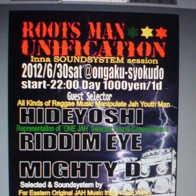 rootsman.jpg